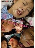 「傷心少女」のパッケージ画像