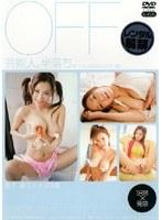 「芸能人、半落ち。 歌手 堀江ルイ 23歳」のパッケージ画像