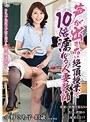声が出せない絶頂授業で10倍濡れる人妻教師 小野さち子