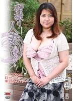 初撮り人妻ドキュメント 島崎羽耶