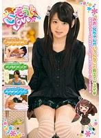 [KTDS-460] Mio Kosaki – Sister Love+ 35 (441MB MKV x264)