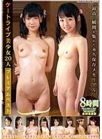 ケートライブ美少女20人プレミアムベスト(2枚組)