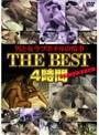男と女ラブホテルの情事 THE BEST4時間未公開映像追加収録 1
