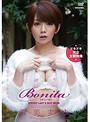 BONITA/希美まゆ