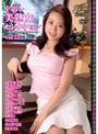 中出し美熟女セレクション VOL.12