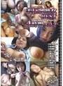 美巨乳熟女BEST4時間 Vol.7