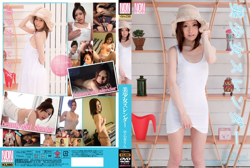 h 127ysn238pl YSN 238 Rin Saotome   Pretty Slender