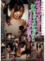 美少女肉奴隷コレクション 04