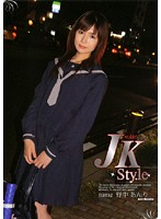 JK Style vol.3