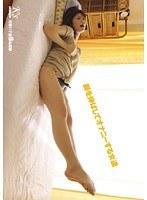 「脚を伸ばしてオナニーする女達」のパッケージ画像