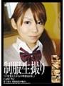 制服生撮り CASE #02
