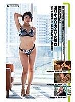 「面接ドキュメント 通りすがりのAV女優 13 セックスの達人、こじらせドM、ギャル悲歌編」のパッケージ画像