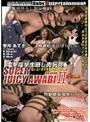 SUPER JUICY AWABI season II 狂い泣く女子校生残酷哀歌 VOL.5