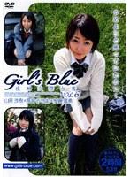 「Girl's Blue 援●交際白書 VOL.6」のパッケージ画像