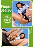 「Finger Job! 03」のパッケージ画像