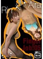 Finger Job! 05