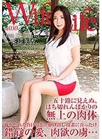 「WifeLife vol.030・昭和39年生まれの一条綺美香さんが乱れます・撮影時の年齢は53歳・スリーサイズはうえから順に90/60/82」のパッケージ画像