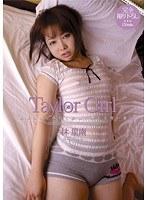 「Taylor Girl 林里南」のパッケージ画像