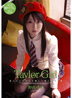 「Taylor Girl 野高ゆめ」のパッケージ画像