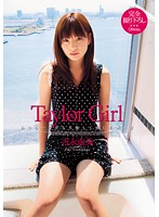 Taylor Girl 吉永恵美