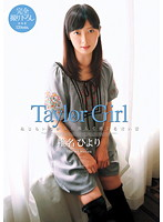 「Taylor Girl 椎名ひより」のパッケージ画像