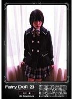 Fairy Doll 23 早川凛