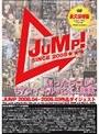 JUMP2008.04-2009.03 作品ダイジェスト