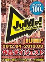 JUMP 2012.04-2013.03 作品ダイジェスト