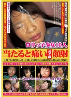 [JUMP-1096] Facials on 10 Loli Girls {HEVC} (497MB MKV x265)
