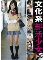 「文化系部活少女 放送部 ともか」のパッケージ画像