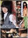 少女肉壷扱い 01