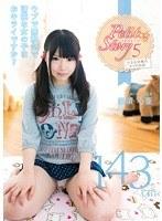 「Petit Story 5 小さな妖精の4つのお話 143cm愛須心亜」のパッケージ画像