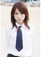 School Girl VOL.01