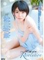 ハックツ美少女 Revolution/鮎川柚姫