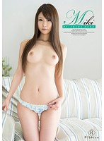 Miki 癒やしの森の美女/渋谷美希