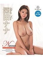 Nana 揺れて弾けてKカップ/深田ナナ (ブルーレイディスク)