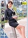 就職活動女子大生生中出し面接Vol.004