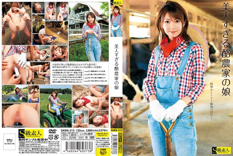 h 244sama313pl SAMA 313 Mint Suzuki   Farmer's Daughter Diary