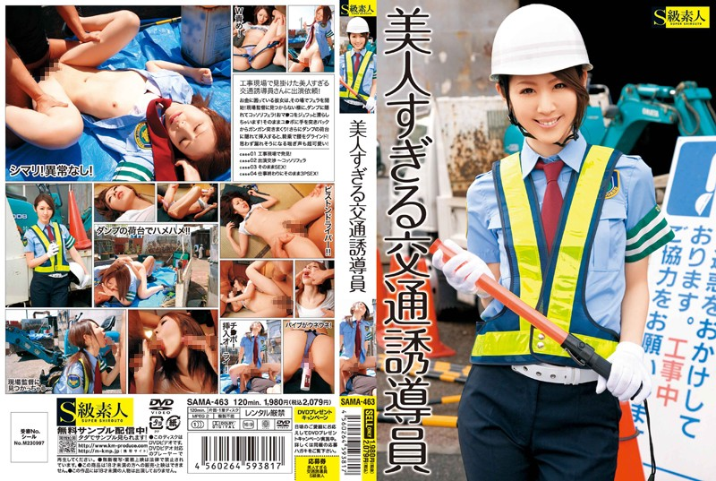 h 244sama463pl SAMA 463 Riko Miyase   Traffic Director Who is Too Beautiful