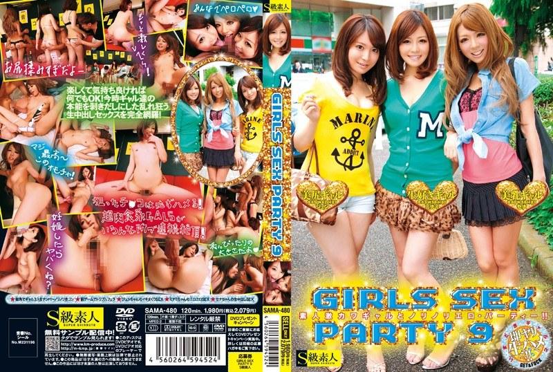 h 244sama480pl SAMA 480 Jun Nakagawa, Minami Asano and Sena Airu   Girls Sex Party 9