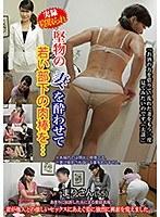 実録 寝取られ 堅物の妻を酔わせて 若い部下の肉棒を…まりさん(55)