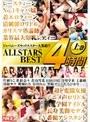 ALL STARS BEST 4時間上巻