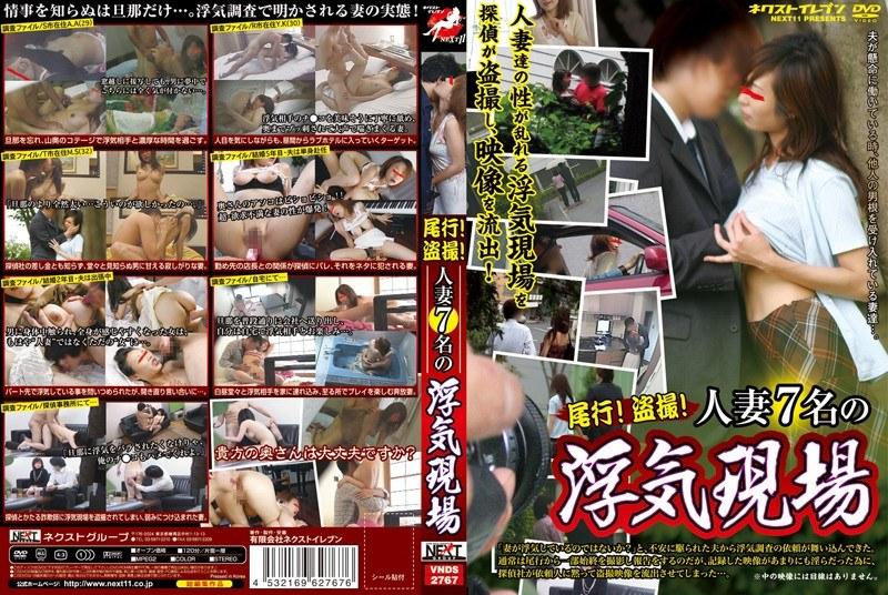 http://pics.dmm.co.jp/mono/movie/h_259vnds2767r/h_259vnds2767rpl.jpg