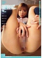 「女子校生ぬる×2おま●こオナニー VOL.10」のパッケージ画像
