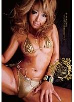 黒ギャルオイルボディマニア4 RUMIKA [DVD]
