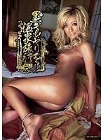 星崎キララ(星崎キララ) の画像
