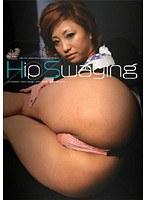 Hip Swaying [DVD]