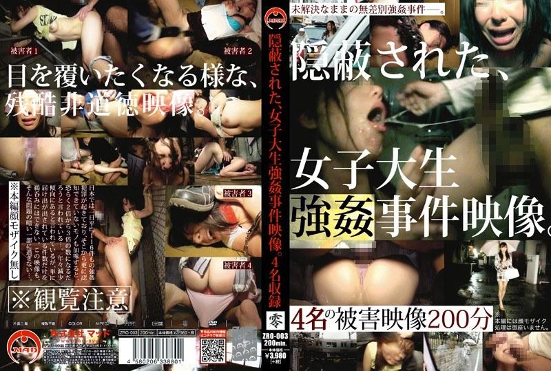 [ZRO 003] College Students Rape Incidents {3hrs+}(1.19GB MKV x264)