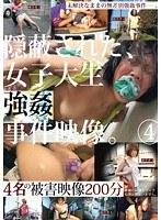 [ZRO-024] College Girls Abuse Reports 4 {HEVC} {3 hours} (990MB MKV x265)
