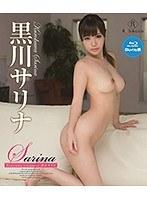 Sarina Precious treasure/黒川サリナ (ブルーレイディスク)